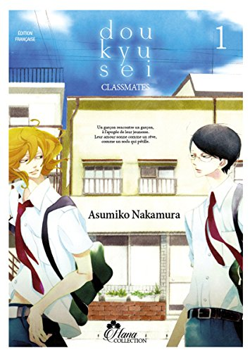 Doukyusei - Classmates  T.01   9782368774977