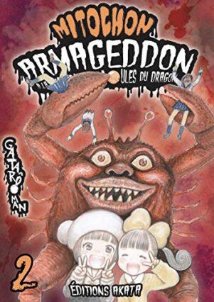Mitochon Armageddon - À la recherche des boules du dragon T.02 | 9782369743712