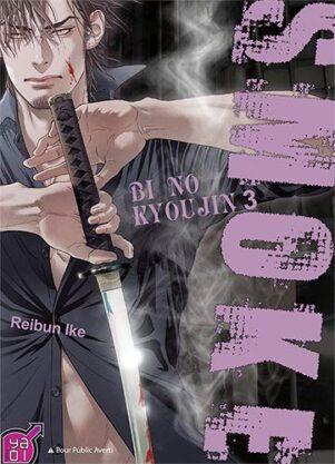Bi no kyoujin T.03 - Smoke | 9782375060896