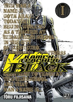 Kamen Teacher Black T.01 | 9782811620028