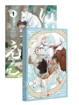Ken en T.01+Notebook | 9782818974865