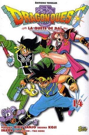 Dragon Quest - La Quete de Dai T.14   9782845808461