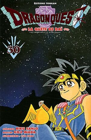 Dragon Quest - La Quete de Dai T.30 | 9782845808621