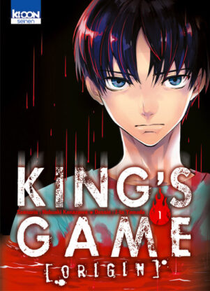 King's Game - Origin T.01 | 9782355927782