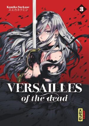 Versailles of the dead T.03 | 9782505076575