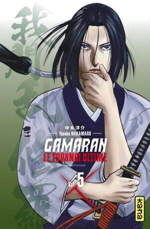 Gamaran  Le tournoi ultime T.05   9782505084167
