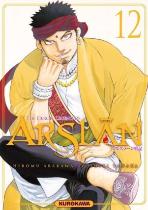 Heroic Legend of Arslan (The) T.12 | 9782368529034