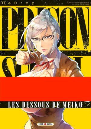 Prison school - les dessous de Meiko  T.01 | 9782302076747