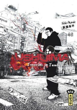 Ushijima T.46 | 9782505084198
