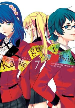 Kakegurui - Twin (EN) T.07 | 9781975313838