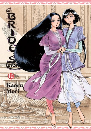 Bride's story (a) (EN)  T.12 | 9781975333195