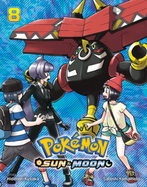 Pokemon Sun & Moon (EN) T.08 | 9781974711161