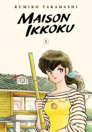 Maison Ikkoku Collector's Edition (EN) T.01   9781974711871