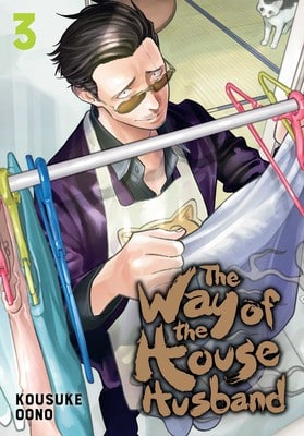 Way of the Househusband (The) (EN)  T.03 | 9781974713462