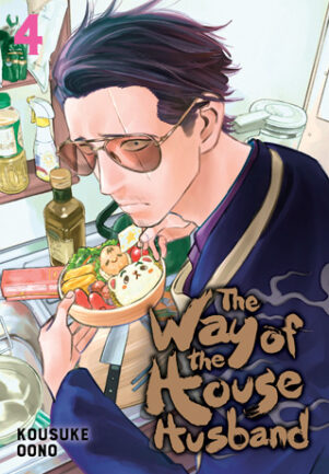 Way of the Househusband (The) (EN)  T.04 | 9781974717675