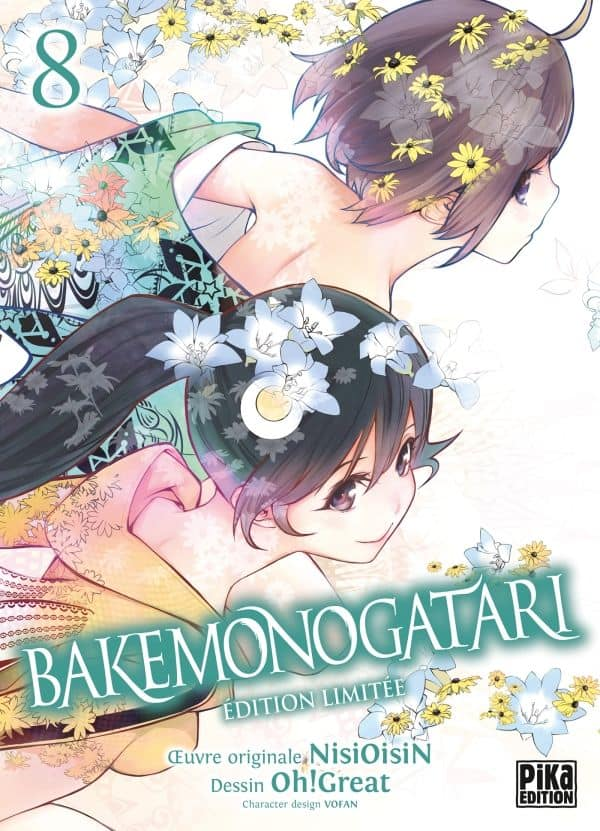 Bakemonogatari T.08 Collector   9782811657413