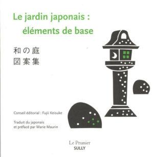 Jardin japonais : éléments de base (Le) | 9782354323141