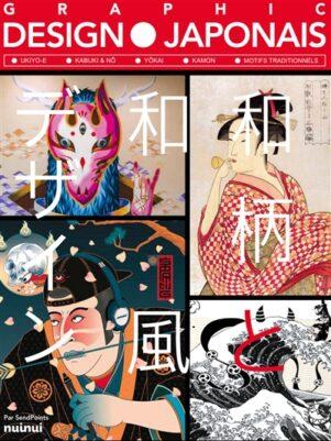 Graphic design japonais | 9782889357512