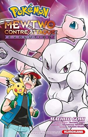 Pokemon - Mewtwo Contre-Attaque  - Revolution | 9782368529898