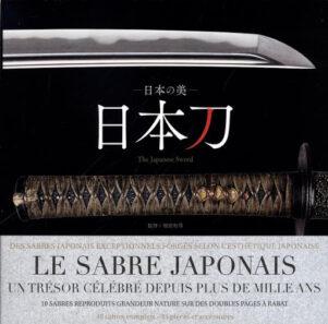 Sabre japonais (Le) | 9784054062948