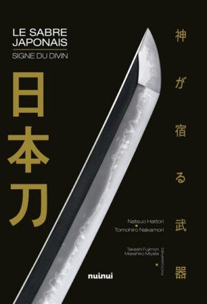 Sabre japonais (Le) | 9782889357383