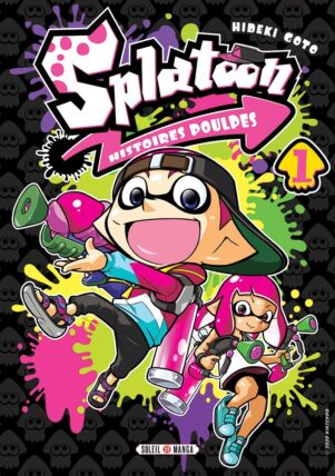 Splatoon - yonkoma T.01 | 9782302083639