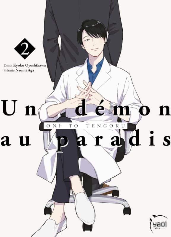 Un démon au paradis T.02 | 9782375062074