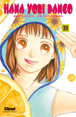 Hana Yori Dango T.33   9782723464550