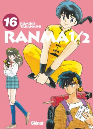 Ranma 1/2 Édition originale T.16 | 9782344033838