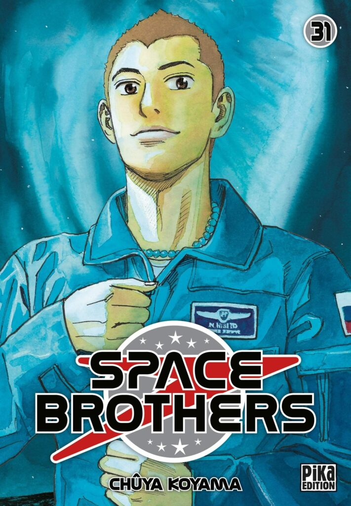 Space Brothers T.31 | 9782811644826
