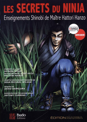 Secrets du ninja (Les) | 9782846173995