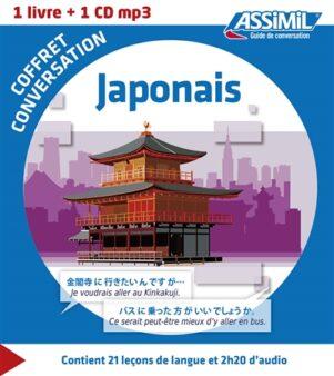 Coffret conversation : Japonais | 9782700541458