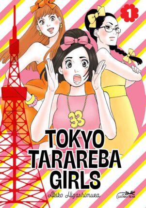 Tokyo Tarareba Girls T.01 | 9782353481903