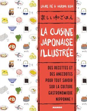 Cuisine japonaise illustrée (La) | 9782317020865