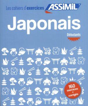Japonais - Débutants | 9782700507416