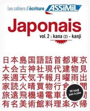 Japonais vol 2 : Kana (2) - Kanji | 9782700506389