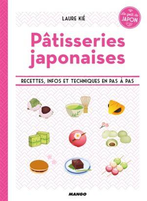 Pâtisseries japonaises | 9782317013621
