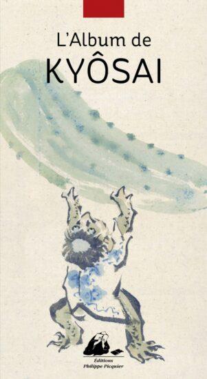 L'album de Kyosai | 9782809713770
