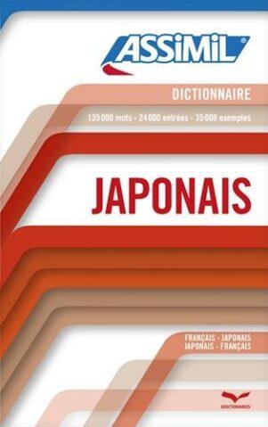 Dictionnaire Japonais-Francais Assimil | 9782700506013