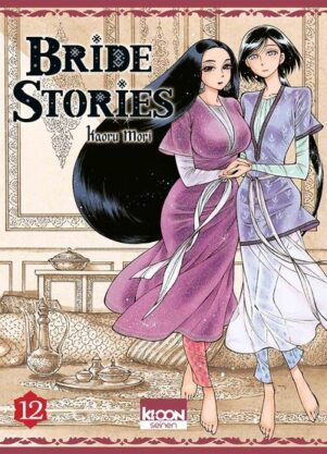 Bride Stories - Ed. grand format T.12 | 9791032706039