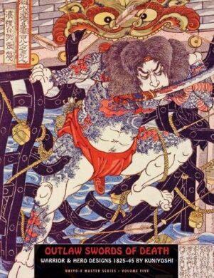 Ukiyo-e Artbook (EN) Outlaw Swords of Death   9781840683073