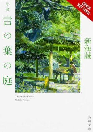 The Garden of Words   9781975315672