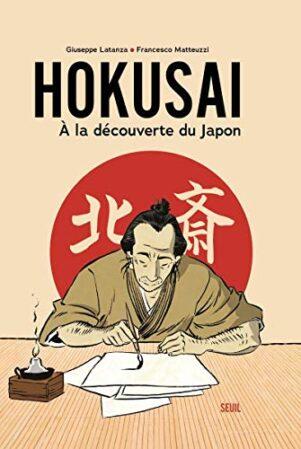 Hokusai - A la découverte du Japon | 9782021460308