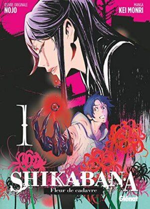 Shikabana, fleur de cadavre T.01 | 9782344043639