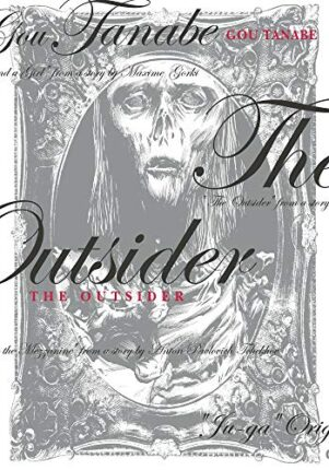 The outsider | 9782344045725