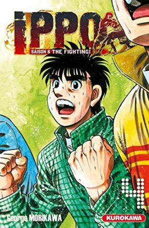 Ippo, Saison 6 : The Fighting! T.04 | 9782368528013