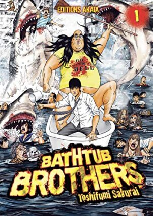 Bathtub Brothers T.01 | 9782369747772