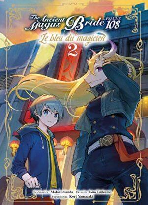 Ancient Magus Bride (The) - Le bleu du magicien T.02 | 9782372875394