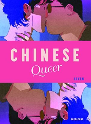 Chinese Queer | 9782377314423