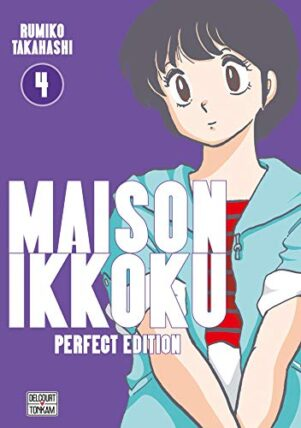Maison Ikkoku - Perfect ed. T.04 | 9782413037798